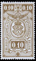 Belgium 1941 Railway Stamps (Numeral in Rectangle IV) a.jpg