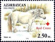 Azerbaijan 1997 Red Cross - Horses e