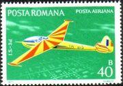 Romania 1977 Gliders b