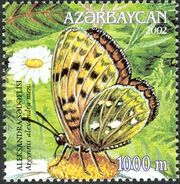 Azerbaijan 2002 Butterflies and Moths e
