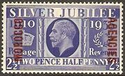 British Currency 1935 Silver Jubilee d