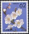 Japan 1990 Flowers of the Prefectures zd.jpg