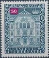 Liechtenstein 1976 Government Building e.jpg