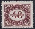 Austria 1947 Postage Due Stamps - Type 1894-1895 with 'Republik Osterreich' r.jpg