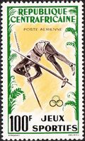 Central African Republic 1962 Abidjan Games c