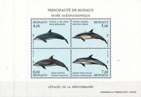 Monaco 1992 Musée Océanographique - Cétacés de la Méditerranée (1st Group) h