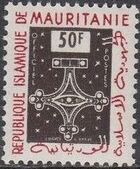 Mauritania 1961 Cross of Trarza i