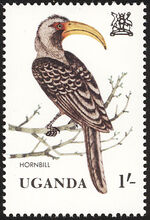 Uganda 1982 Birds a