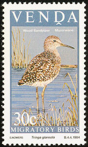 Venda 1984 Migratory Birds d