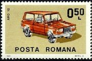 Romania 1983 Romanian Cars a