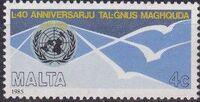 Malta 1985 United Nations 40th Anniversary a