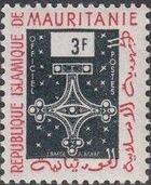Mauritania 1961 Cross of Trarza b