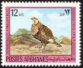 Afghanistan 1973 Birds c.jpg