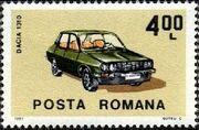 Romania 1983 Romanian Cars e