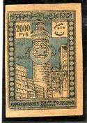 Azerbaijan 1922 Pictorials m