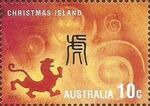 Christmas Island 2005 Year of the Rooster e