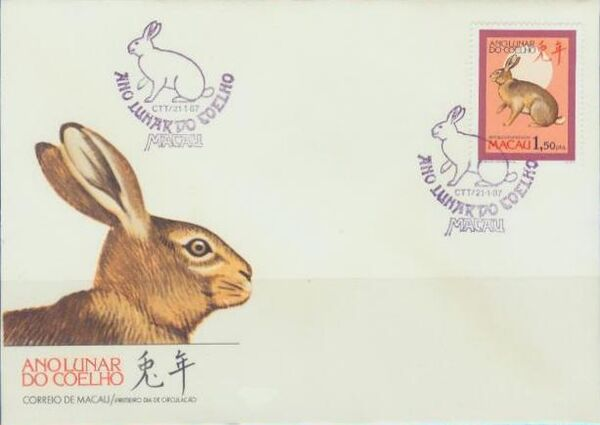 Macao 1987 Year of the Rabbit m