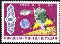 Mongolia 1969 Soviet and American Space Achievements g