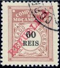 "Mozambique Company 1911 Postage Due Stamps Overprinted ""REPUBLICA"" f"