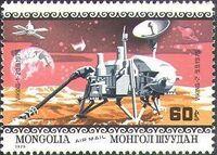 Mongolia 1979 Decennial of Apollo 11 d