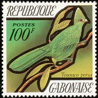 Gabon 1971 Birds e