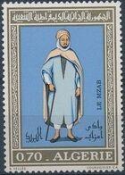 Algeria 1972 Regional Costumes (2nd Issue) c