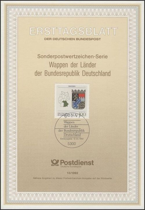 Germany, Federal Republic 1992 Coat of Arms of the Federal States of Germany (1st Group) IOP-ETBb