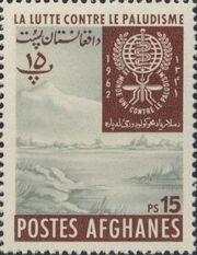 Afghanistan 1962 Malaria Eradication e