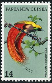 Papua New Guinea 1973 Birds of Paradise b