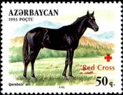 Azerbaijan 1997 Red Cross - Horses c