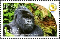 Uganda 2011 30th Anniversary of Pan African Postal Union (PAPU) s