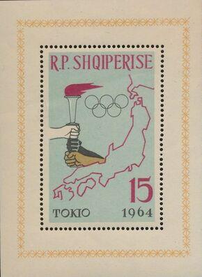 Albania 1964 18th Olympic Games Tokyo f