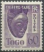 Togo 1941 Postage Due g