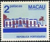 Macao 1982 Buildings (1st Group) d