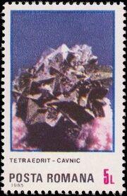Romania 1985 Minerals f