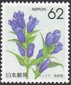 Japan 1990 Flowers of the Prefectures p.jpg