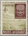 Afghanistan 1962 Malaria Eradication c.jpg