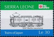 Sierra Leone 1991 Phila Nippon '91 - Japanese Trains c