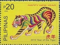 Philippines 2009 Year of the Tiger - 2010 b
