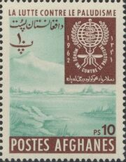 Afghanistan 1962 Malaria Eradication d