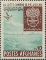 Afghanistan 1962 Malaria Eradication d.jpg