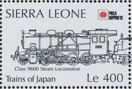 Sierra Leone 1991 Phila Nippon '91 - Japanese Trains l