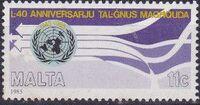 Malta 1985 United Nations 40th Anniversary b