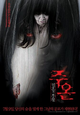 File:Download-film-japan-ju-white-ghost-2009-720p-bluray-subtitle-indonesia.jpg