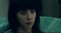 Megumi Okina Shutter