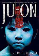 Ju-on-The-Novel-ju-on-7901992-300-425