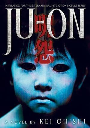 File:Ju-on-The-Novel-ju-on-7901992-300-425.jpg