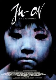 Ju-on-The-Grudge-2002-Full-Hindi-Dubbed-Movie-Watch-Online-Free