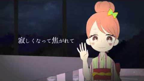 English Cover【JubyPhonic】Summer's End, Love's Beginning 夏の終わり、恋の始まり