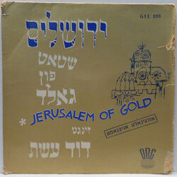 David-eshet-jerusalem-of-gold